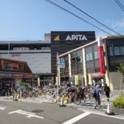 アピタまで 徒歩9分(654m)
