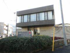 川村クリニックまで 徒歩4分(296m)