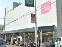 マルエツまで261m(徒歩4分)