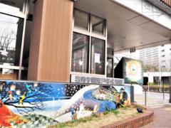 岩崎学園東戸塚保育園まで874m(徒歩11分)
