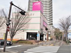 イオン東戸塚店まで769m(徒歩10分)