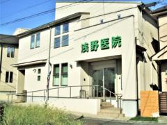 浅野医院(321m)