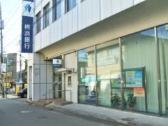 横浜銀行(326m)
