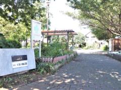 宮沢町第五公園(約40m)