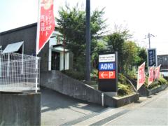 サンマルク 三ツ境店(約520m)