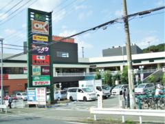 eモール(オーケー三ツ境店)(約700m)