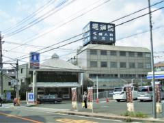 堀病院(約1100m)
