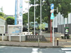 瀬谷区総合庁舎(瀬谷区役所)(約870m)