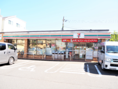 セブンイレブン 横浜瀬谷南台1丁目店(約550m)