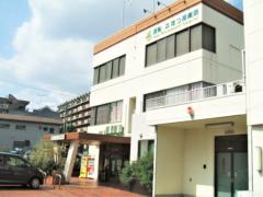 瀬谷ふたつ橋病院(約560m)