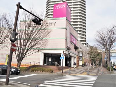 イオンスタイル東戸塚(約940m)徒歩12分