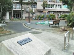 平戸第四公園(約220m)徒歩3分