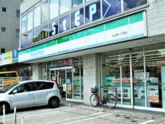ファミリーマート 北山田一丁目店まで約1,360m(徒歩17分)