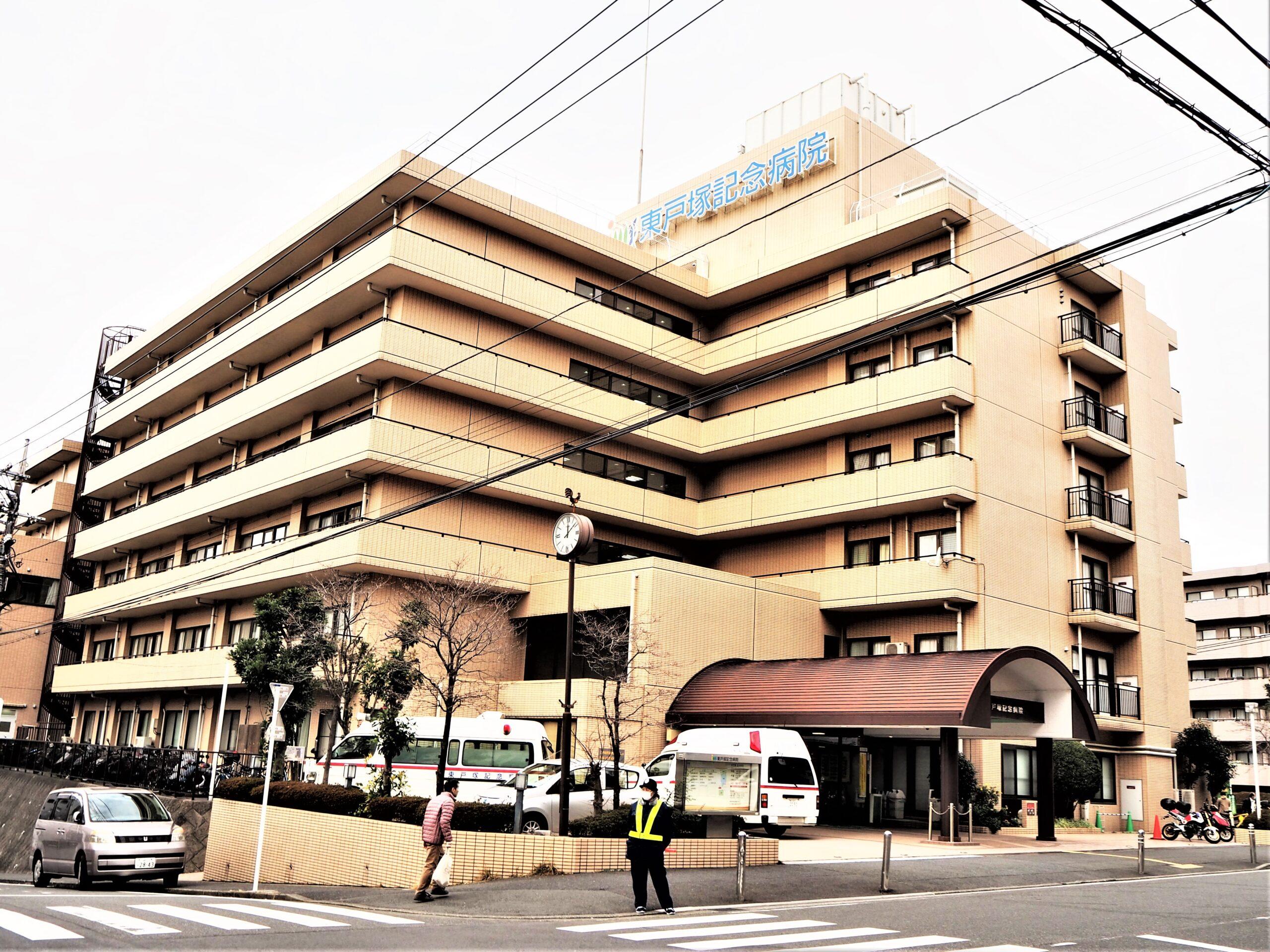 東戸塚記念病院まで783m(徒歩10分)