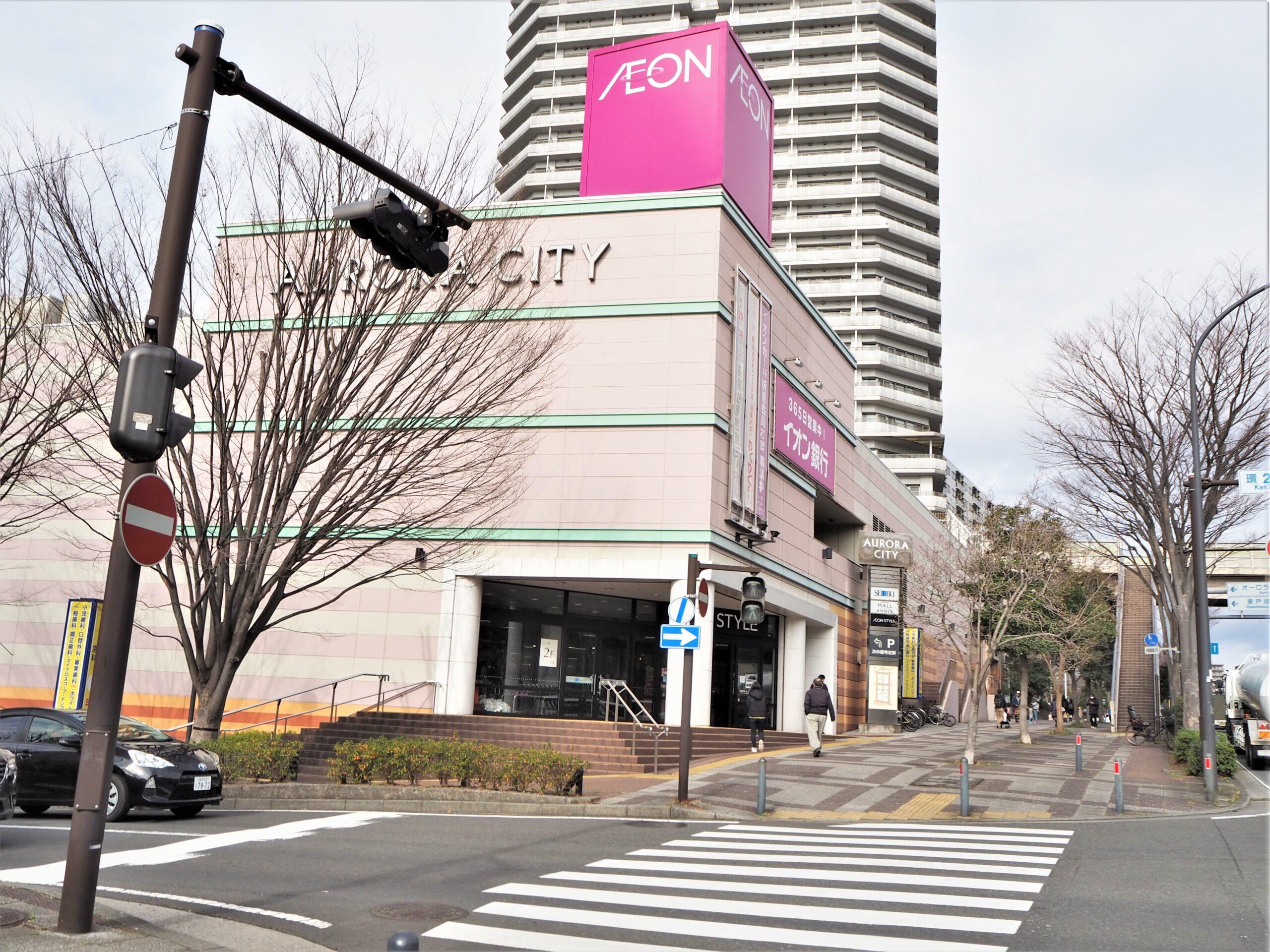 イオンスタイル東戸塚店まで約418m(徒歩6分)