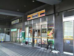 ミニストップ 北山田駅店まで約1,440m(徒歩18分)
