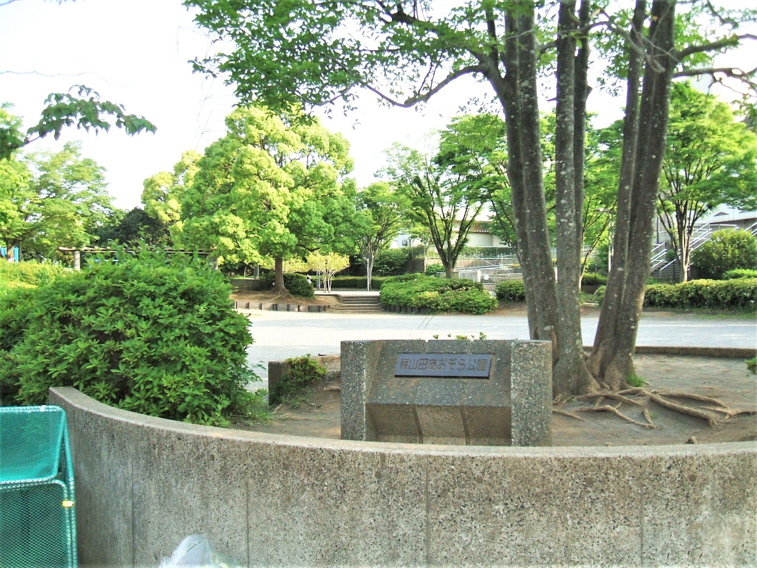 東山田あおぞら公園まで約887m(徒歩12分)