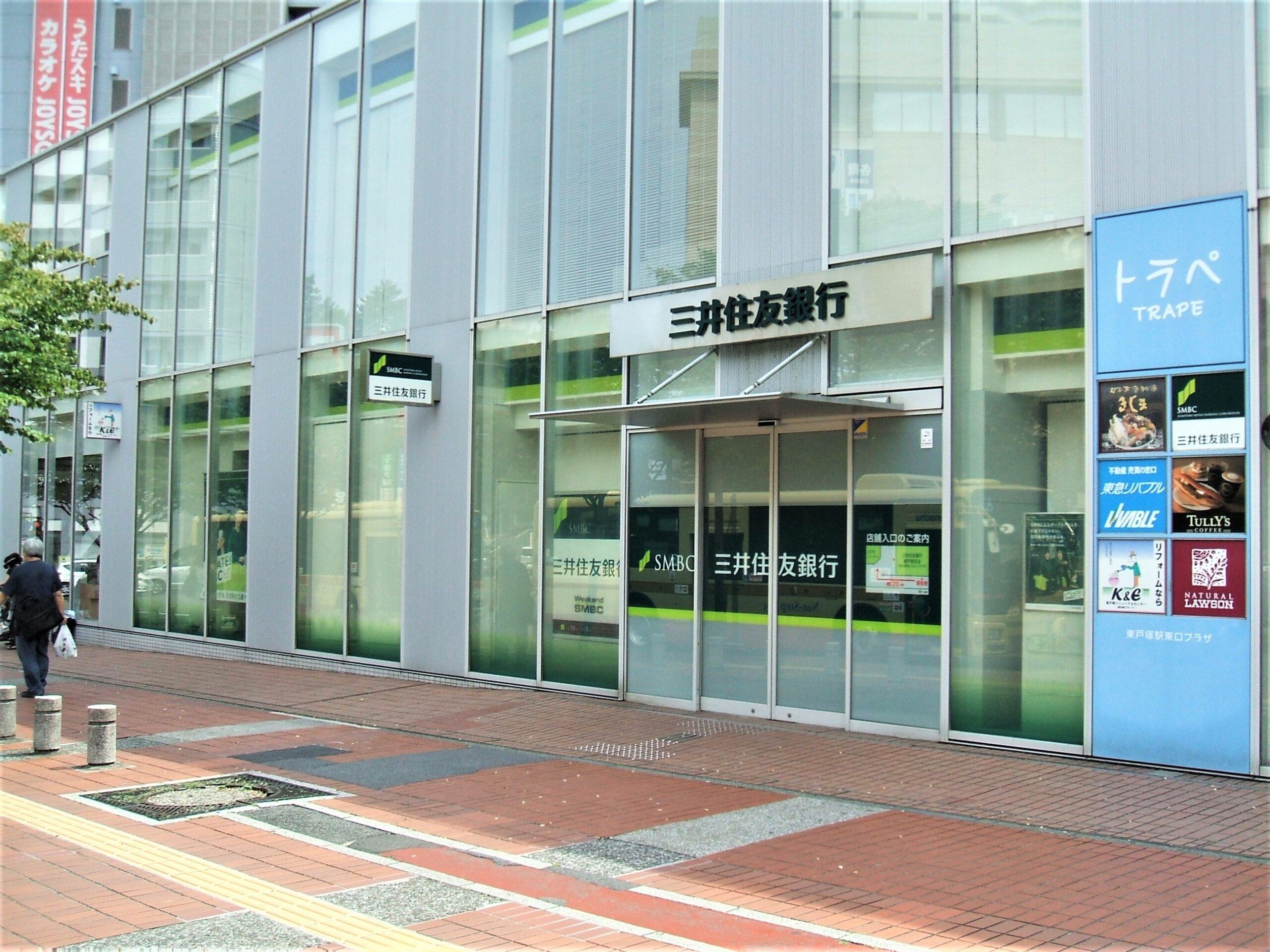 三井住友銀行東戸塚支店まで約906m(徒歩12分)