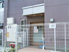 ベネッセ東戸塚保育園まで約361m(徒歩5分)