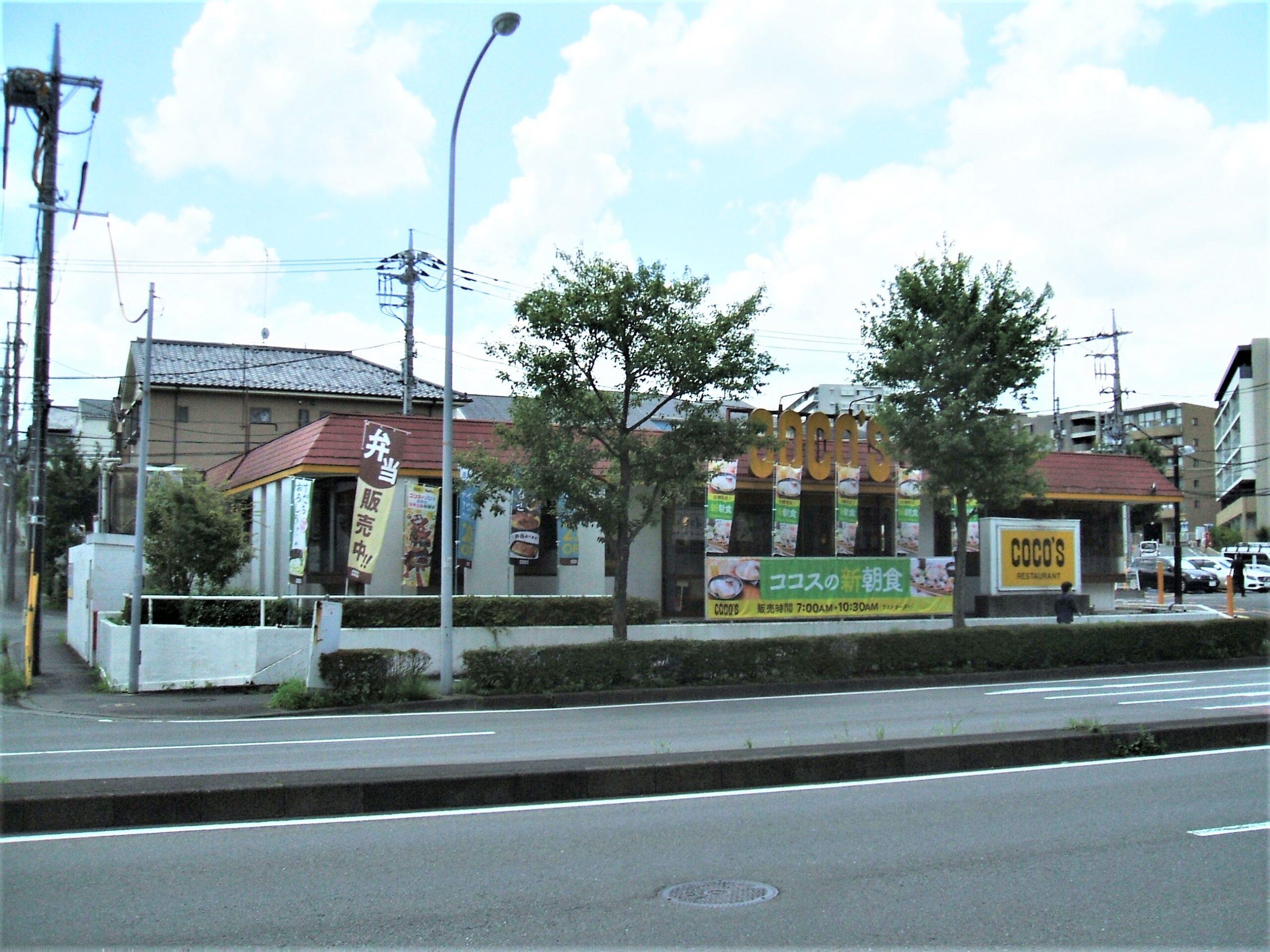 ココス 港北ニュータウン店まで約1,360m(徒歩17分)