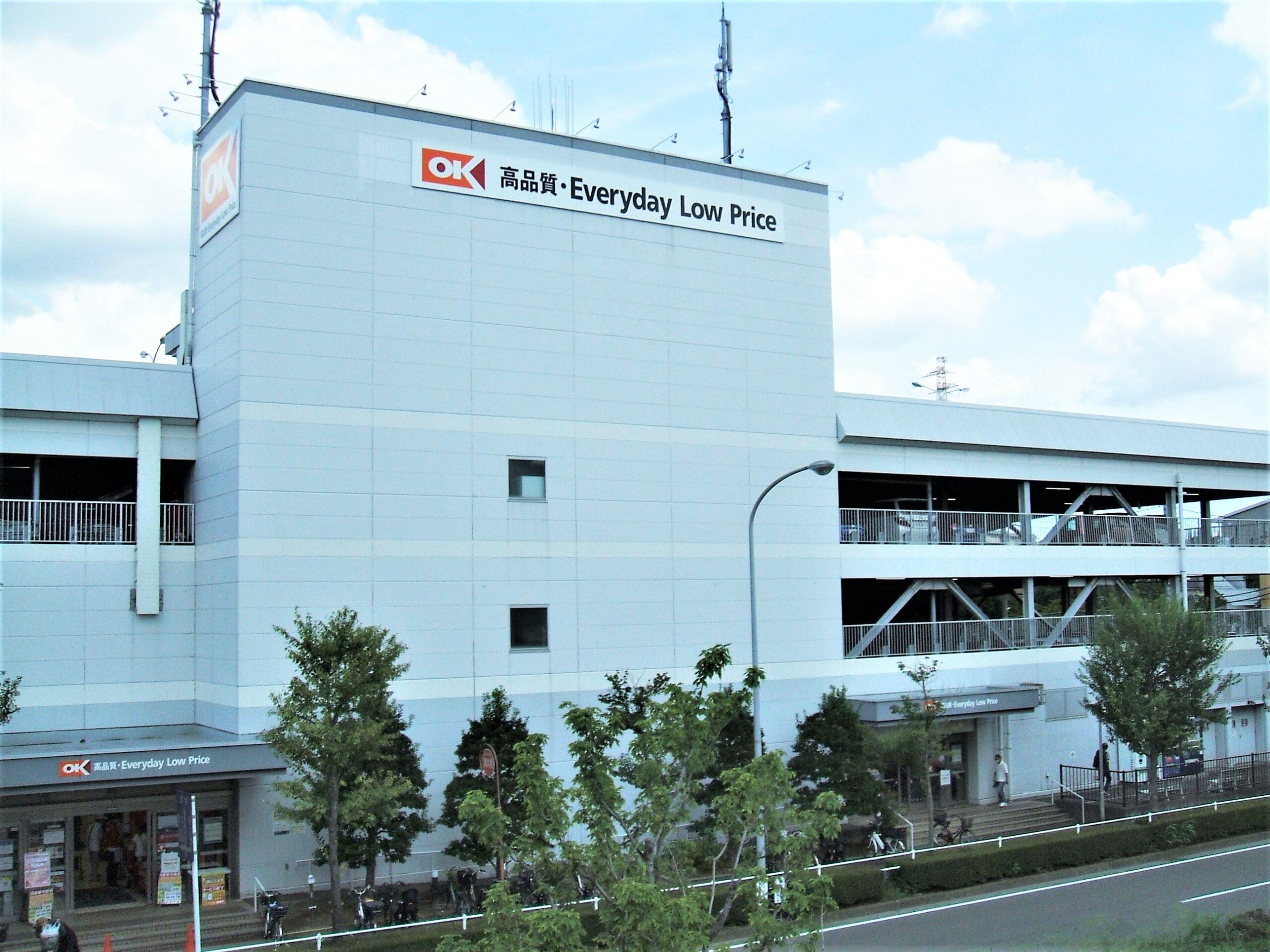 オーケーストア 北山田店まで約1,170m(徒歩15分)