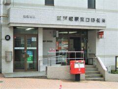 東戸塚東口郵便局まで674m(徒歩9分)